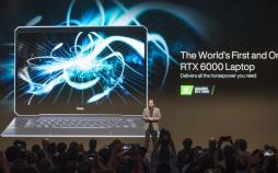 قدرتمندترین لپتاپ جهان,اخبار دیجیتال,خبرهای دیجیتال,لپ تاپ و کامپیوتر