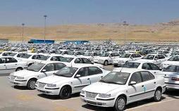 وضعیت بازار خودرو,اخبار خودرو,خبرهای خودرو,بازار خودرو