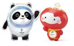 نماد بازی های المپیک زمستانی پکن,اخبار فوتبال,خبرهای فوتبال,المپیک