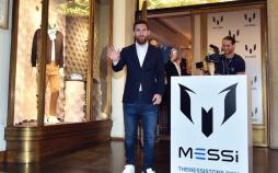 لیونل مسی,اخبار فوتبال,خبرهای فوتبال,اخبار فوتبالیست ها