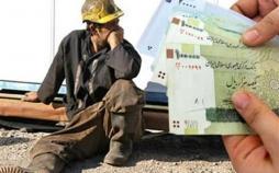 حداقل دستمزد کارگران,اخبار کار,خبرهای کار,حقوق و دستمزد