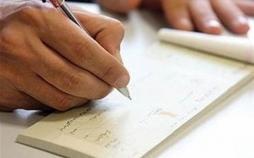 چک رمزدار در کشور,اخبار اقتصادی,خبرهای اقتصادی,بانک و بیمه