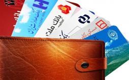 کارت عابر بانک,اخبار اقتصادی,خبرهای اقتصادی,بانک و بیمه