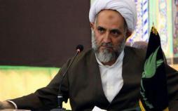 آیتالله حاج شیخ حسین عرب,اخبار مذهبی,خبرهای مذهبی,اندیشه دینی