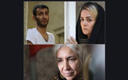 فیلم سینمایی آدام,اخبار فیلم و سینما,خبرهای فیلم و سینما,سینمای ایران