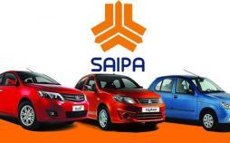 شرکت سایپا,اخبار خودرو,خبرهای خودرو,بازار خودرو