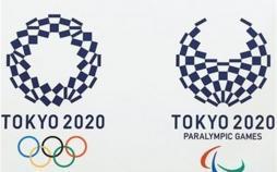 المپیک و پارالمپیک ۲۰۲۰