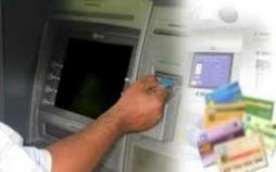 استفاده اجباری از رمز پویا,اخبار اقتصادی,خبرهای اقتصادی,بانک و بیمه