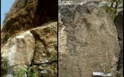 تخریب نقشبرجسته کشفشده در ثلاثباباجانی,اخبار فرهنگی,خبرهای فرهنگی,میراث فرهنگی