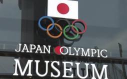 موزه المپیک ژاپن