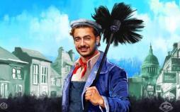آرمین رحیمیان,اخبار تئاتر,خبرهای تئاتر,تئاتر