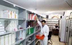داروخانه,اخبار پزشکی,خبرهای پزشکی,بهداشت