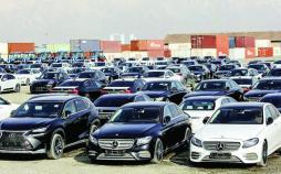 واردات خودروهای لوکس,اخبار خودرو,خبرهای خودرو,بازار خودرو