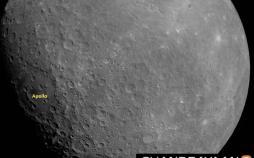 عکس فضاپیمای چاندرایان۲ از ماه,اخبار علمی,خبرهای علمی,نجوم و فضا