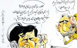 کاریکاتور علیرضا علیفر,کاریکاتور,عکس کاریکاتور,کاریکاتور ورزشی