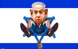 کارتون ژست نتانیاهو پس از انتخابات