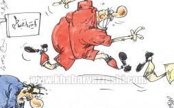 کاریکاتور کمیته انضباطی فدراسیون فوتبال,کاریکاتور,عکس کاریکاتور,کاریکاتور ورزشی