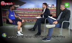 فیلم/ مصاحبهای جذاب و دیدنی با لیونل مسی