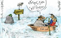 کاریکاتور وضعیت تعلیق استقلال و پرسپولیس,کاریکاتور,عکس کاریکاتور,کاریکاتور ورزشی