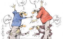 کارتون تصمیم سازمان لیگ برای دربی,کاریکاتور,عکس کاریکاتور,کاریکاتور ورزشی