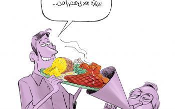 کاریکاتور بازیگری در ایران,کاریکاتور,عکس کاریکاتور,کاریکاتور هنرمندان