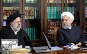 تصاویر جلسه شورای عالی هماهنگی اقتصادی,عکس های جلسه شورای عالی هماهنگی اقتصادی,تصاویر حسن روحانی