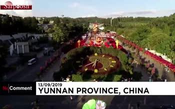 فیلم/ جشنواره «نیمه پاییز» در چین