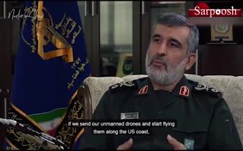فیلم/ افشاگری سردار حاجیزاده از ساقط کردن پهپاد آمریکایی