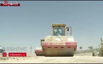 فیلم/ داستان هپکو؛ ابرکارخانه ساخت ماشین آلات راه سازی