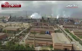 فیلم/ نیمه پنهان صادرات سنگ آهن