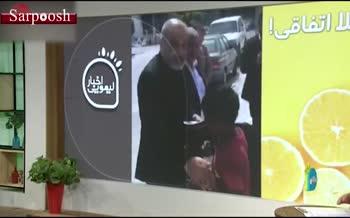 فیلم/ روایت حسین کلهر از ریاکاری یک مسئول