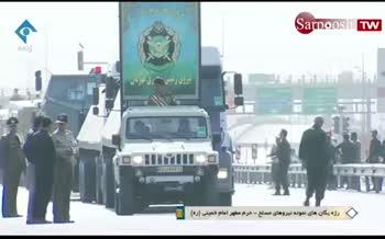 فیلم/ رونمایی از تجهیزات نظامی جدید ایران در مراسم رژه نیروهای مسلح