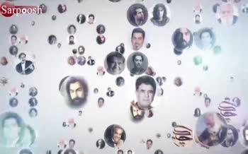 فیلم/ به افتخار تولد استاد بزرگ؛ جناب آقای «محمدرضا شجریان»