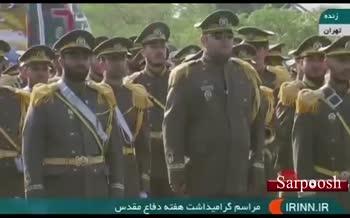 فیلم/ روحانی: ما هر جا کجا بودیم همیشه موجب امنیت کشورهای منطقه بودیم