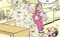 کاریکاتور در مورد نسخه نویسی پزشکان در سال 97,کاریکاتور,عکس کاریکاتور,کاریکاتور اجتماعی