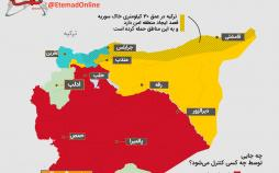 اینفوگرافیک حمله ترکیه به سوریه