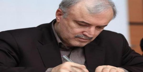 وزير بهداشت,اخبار دانشگاه,خبرهاي دانشگاه,دانشگاه
