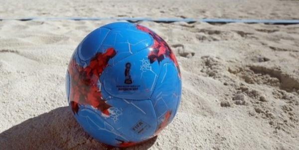 قرعهکشی رقابتهای فوتبال ساحلی جام باشگاههای جهان,اخبار فوتبال,خبرهای فوتبال,فوتبال ملی