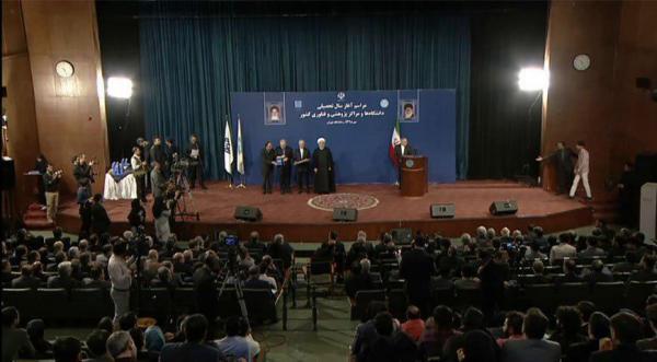 دکتر حسن روحانی,نهاد های آموزشی,اخبار آزمون ها و کنکور,خبرهای آزمون ها و کنکور