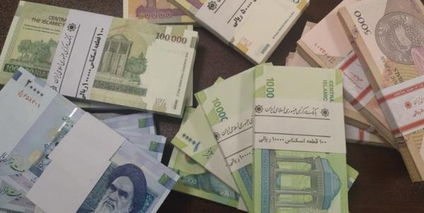 یک فوریت حذف چهار صفر از پول ملی به تصویب مجلس رسید /جزئیات