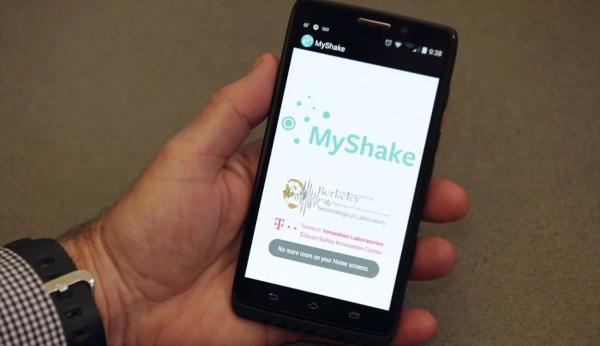 اپلیکیشن مای شیک,اخبار دیجیتال,خبرهای دیجیتال,شبکه های اجتماعی و اپلیکیشن ها