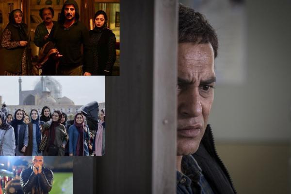 اکران چند فیلم در سینماهای کشور,اخبار فیلم و سینما,خبرهای فیلم و سینما,سینمای ایران