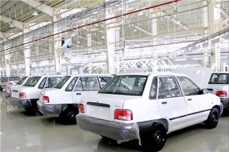توقف تولید پراید در سال 99,اخبار خودرو,خبرهای خودرو,بازار خودرو