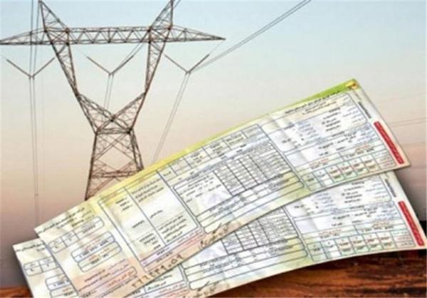 حذف قبض کاغذی,اخبار اقتصادی,خبرهای اقتصادی,نفت و انرژی