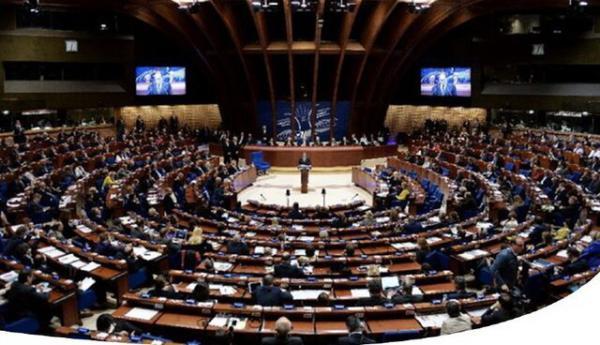 شعبه عمومی دیوان دادگستری اروپا,اخبار سیاسی,خبرهای سیاسی,سیاست خارجی