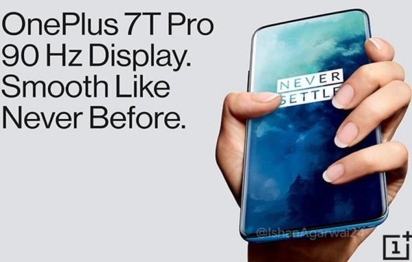 گوشی وان پلاس ۷T,اخبار دیجیتال,خبرهای دیجیتال,موبایل و تبلت