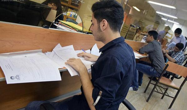 وامهای دانشجویی علوم پزشکی ایران,اخبار دانشگاه,خبرهای دانشگاه,دانشگاه