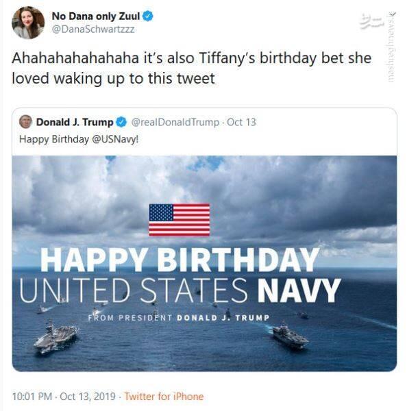 تبریک متفاوت دونالد ترامپ به دخترش,اخبار سیاسی,خبرهای سیاسی,سیاست