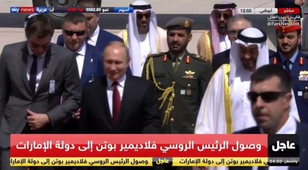 سفر ولادیمیر پوتین به امارات,اخبار سیاسی,خبرهای سیاسی,خاورمیانه