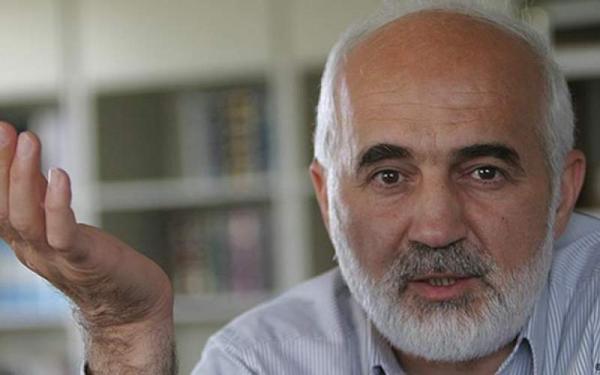 احمد توکلی,اخبار دانشگاه,خبرهای دانشگاه,دانشگاه